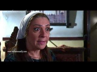 باب الحارة ـ الظاهر في حدا عم ينام مع ناديا بالبيت ـ وفاء موصللي