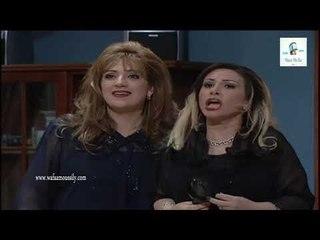 بنات أكريكوز ـ ام فادي لابسة ومطئمة في عندها حفلة ـ وفاء موصللي ـ مها المصري