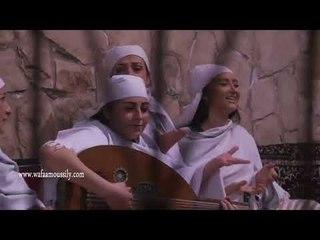 باب الحارة ـ  رقص و غناء نسوان الحارة بحمام السوق ـ وفاء موصللي