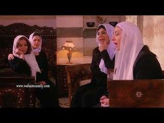 باب الحارة ـ وفاة أبو ظافر محزن جدا ـ وفاء موصللي ـ أسعد فضة