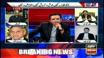 Off The Record   Kashif Abbasi ARYNews   10 September 2018