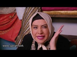 باب الحارة - كأنه سكرية عم تحتال على أبو بدر !؟ وهو متل الاجدب !  محمد خير جراح و شكران مرتجي
