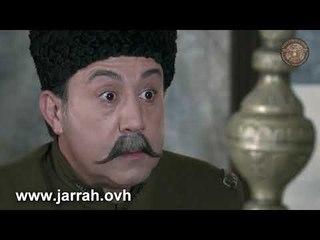 الخان - مازا مازا حرق سجلات هادا فيه شنق أنت أبو أدهم - محمد خير الجراح وجمال العلي