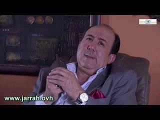 سليمو وحريمو - أساساً علاقتا فيني مصلحة بمصلحة ورح ترجع بالصرماية - محمد خير الجراح