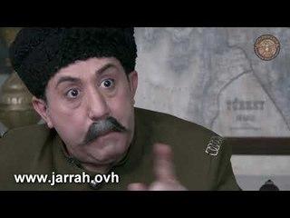 الخان - نحن رئيس كراكون بيحل كل شي - محمد خير جراح و فايز قزق