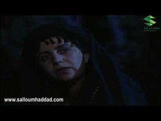 الزير سالم ـ عودة الزير الى قبيلة جساس لقتله ـ سلوم حداد