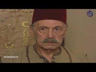 ليالي الصالحية ـ صلحة المخرز مع خالد ـ بسام كوسا