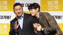 [Showbiz Korea] Ma Dong-seok & Kim Yeong-gwang. The movie 'THE SOUL-MATE(원더풀 고스트)' press conference