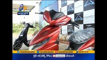 AVERA Electric Vehicles(Bikes and Scooters) News on ETV Andhra Pradesh | India | GEO Tracking | GPRS Monitering | Best Mileage on Electric Bikes in India | Vijayawada | Best Electric Scooters in India