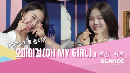 WELCOME TO MIRACLE WORLD! 불꽃놀이로 돌아온 오마이걸(OH MY GIRL)의 효정, 지호  [백그라운드]