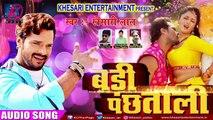 Marad Abhi Bacha Ba HD Video Song Khesari Lal Marad Abhi Bacha Ba Dimpal Singh Dance