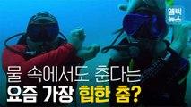 [엠빅비디오] 아기상어, 제2의 강남스타일 되다?!