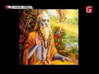 Sri Gauthama Sambuddha 25/08/2018