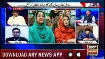 Off The Record   Kashif Abbasi   ARYNews   11 September 2018