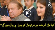 Will Nawaz Sharif and Maryam Nawaz be released on Parole ?