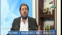 ابو علي الشيباني  يعطي حجاب للرزق يكتب أول يوم من  شهر محرم الحرام