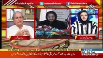 Javed Hashmi's Views On The Demise Of Kulsoom Nawaz