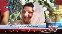 Maryam Nawaz burst into tears on receiving demise news | Headlines 6 PM | 11 September 2018 |Express