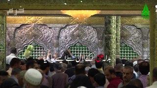 Badla Ali (AS) Kay Laal Say   KHURRAM MURTAZA   4th Noha 2018-19   Muharram 1440  