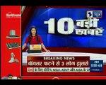 Bihar mob lynching | बिहार में लूट के आरोपी को लोगों ने मारपीट कर मार डाला