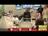 اسلام آباد: سعودی وزیر اطلاعات ڈاکٹر عواد بن صالح العواد کے اعزاز میں عشائیہ، عشائیہ میں وزیر اطلاعات و نشریات چوہدری فواد حسین ,پاکستان میں سعودی عرب کے سفیر ن