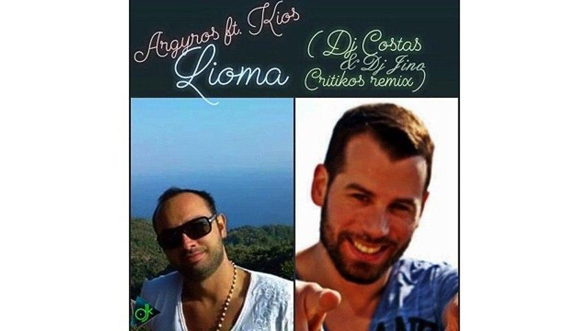 Κωνσταντίνος Αργυρός Ft. Στάθης Κίος - Λιώμα (Dj Costas Critikos & Dj Jino Intro Lyra & Mantinada) | Godialy.com