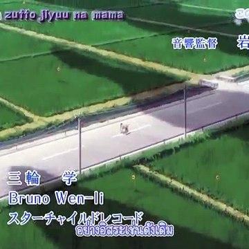 Yosuga no Sora 01