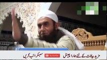 Maulana Tariq Jameel Latest Bayan Hazrat Imam Hassan Aur Imam Hussain R.A Ki Shaan Aur Shahadat