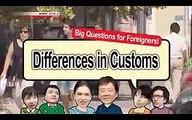 NHK-World - Cool Japan  NHK ワールド - クールジャパン      -     Differences in Customs   税関の違い