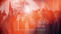 Ali Sher-e-Khuda Haider Haider (ع) | Islamic Status 5 | 2019