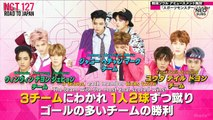 [NEOSUBS] 180429 ROAD TO JAPAN #10 WITH NCT 127