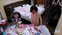 《妻子的浪漫旅行》:关于迷糊夫人谢娜的健忘二三事 懵圈的有点可爱! VIVA LA ROMANCE【湖南卫视官方频道】