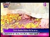 Silsila Badalte Rishto Ka 13th September 2018