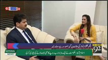 Dabang Analysis of Hamid Mir About PTI Govt And Pm Imran Khan's Decisions