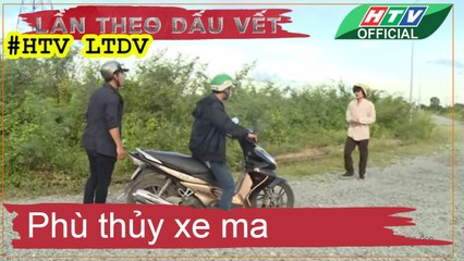 LẦN THEO DẤU VẾT ★ Phù thủy xe ma #HTV LTDV