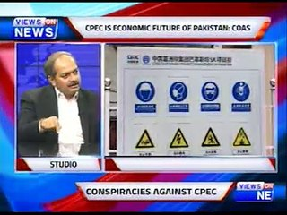 Programme: VIEWS ON NEWS.. TOPIC... CPEC IS ECONOMIC FUTURE OF PAKISTAN: COAS