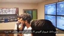 Shaharyar Afridi Late Night Dabaang Entry In Police Stations -This Is Naya Pakistan