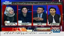 10PM With Nadia Mirza - 14th September 2018