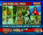 PM Narendra Modi to hold meeting at 4PM today to review state of economy