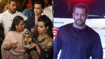 Salman Khan was missing from Arpita Khan's Ganpati visarjan ceremony   FilmiBeat