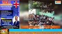 ਭਗਵੰਤ ਮਾਨ ਗੂੰਜਿਆ ਮਾਨਸਾ 'ਚ, ਬਾਦਲਾਂ ਪ੍ਰੈਸ ਕਾਨਫਰੰਸ ਦਾ ਰੱਜ ਕੇ ਉਡਾਇਆ ਮਜ਼ਾਕ !Bhagwant Mann Live Rally