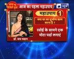 मां अन्नापूर्णा का ये मंत्र घर में खाने की कमी नहीं होने देगा | देखिए Family Guru, Jai Madaan के साथ