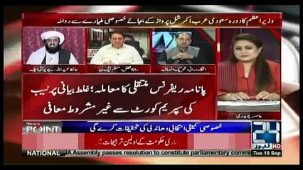 News Point With Asma Chaudhry - 18th September 2018