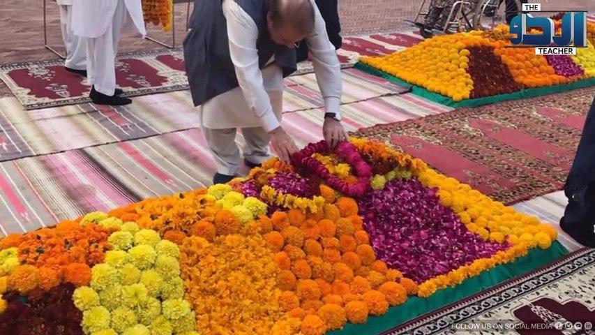 Kulsoom Nawaz Ka Akhri Safar I Nawaz Sharif Aur Maryam Ro Pary