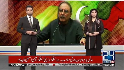 Asif Zardari Urges All Institutions To Work Within Limits