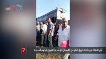 ننشر أول لقطات من حادث خروج قطار عن القضبان فى محطة شبين الكوم الجديدة