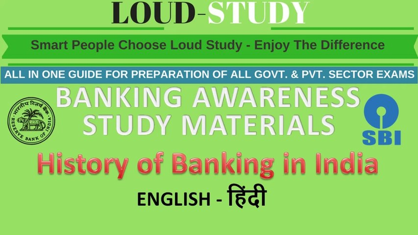 Banking Awareness Chapter 1 :  History of Banking in India