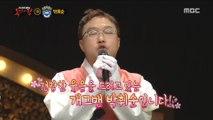 [Identity] 'Set of yellow corvina' is Park Hwisun, 복면  가왕 20180916