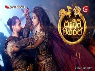 Pruthuvi Maharaja 16/09/2018 - 31