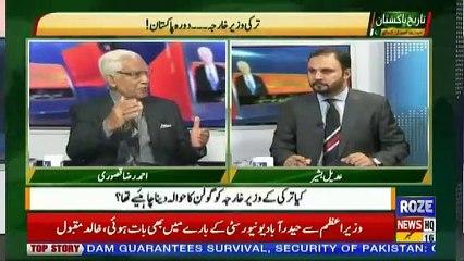 Tareekh-e-Pakistan Ahmed Raza Kasuri Ke Sath – 16th September 2018